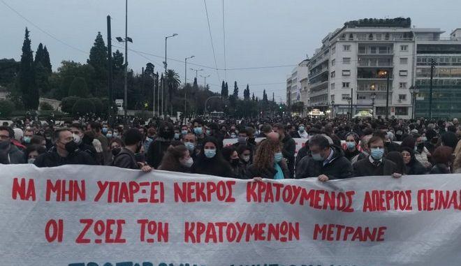 Δημήτρης Κουφοντίνας: Ολοκληρώθηκε η πορεία στην Ομόνοια