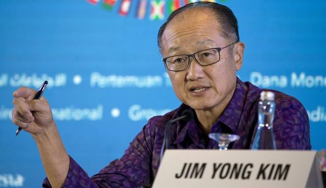 Ο πρόεδρος της Παγκόσμιας Τράπεζας Τζιμ Κονγκ Κιμ σε συνέντευξη Τύπου στην Ινδονησία