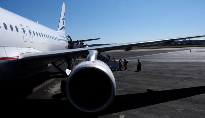 Νέα λίστα: Αυτές είναι οι καλύτερες ευρωπαϊκές αεροπορικές εταιρείες της χρονιάς