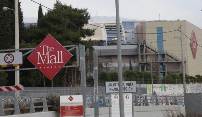 Το εμπορικό κέντρο Mall στο Μαρούσι