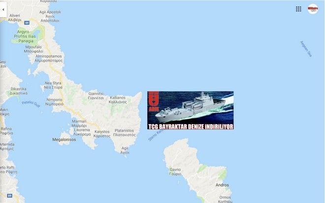 Τουρκικό αρματαγωγό στο στενό του Καφηρέα