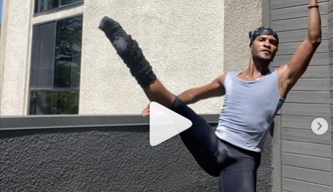 Κορονοϊός: Διάσημος χορευτής μπαλέτου δίνει δωρεάν μαθήματα μέσω Instagram