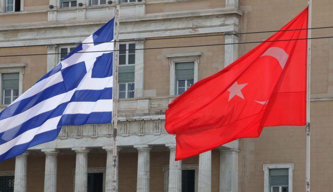 Οι σημαίες Ελλάδα και Τουρκίας