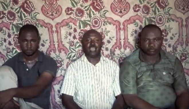 Βίντεο: Η Μπόκο Χαράμ κρατά ομήρους εργαζόμενους πετρελαϊκής εταιρίας