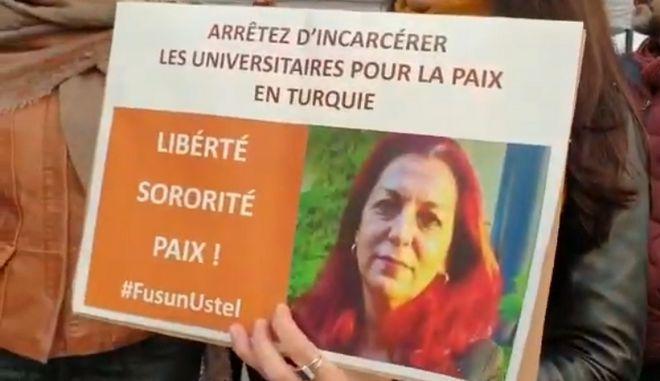 Ανοιχτή επιστολή 29 ευρωβουλευτών κατά της φυλάκισης της τουρκάλας Πανεπιστημιακού Füsun Üstel