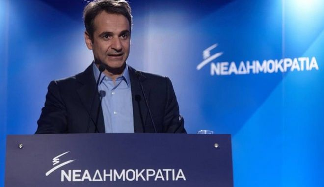 Μητσοτάκης: Με την Ελλάδα μην παίζετε