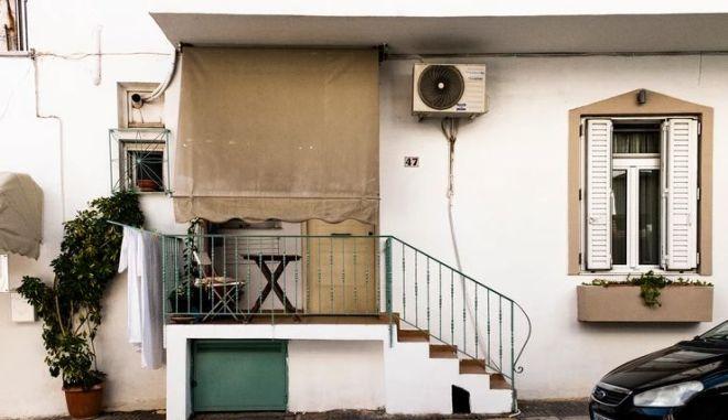 Ημερίδα: Σπίτια της Νίκαιας 100 Χρόνια Μετά