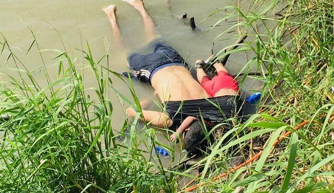 Εικοσιπεντάχρονος πατέρας από το Έλ Σαλβαδόρ και η 2χρονη κόρη του πνίγηκαν προσπαθώντας να φτάσουν στις ΗΠΑ