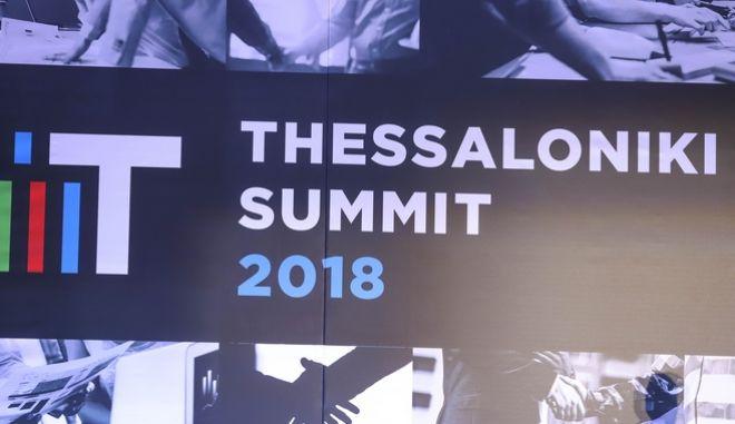 Thessaloniki Summit 2018: Οι ομιλίες της πρώτης ημέρας