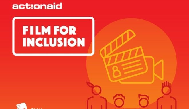 Film for Inclusion: Διαγωνισμός νέων με θέμα την ένταξη