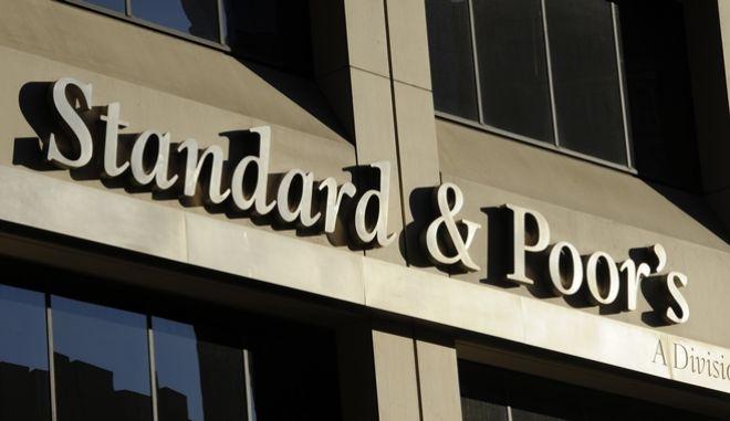 Στιγμιότυπο από τα γραφεία της Standard & Poor's