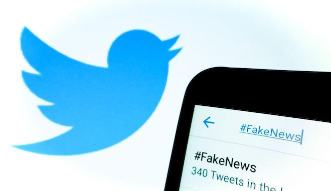 Το Twitter επιστρατεύει πιλοτικά τους χρήστες του στη μάχη κατά των fake news