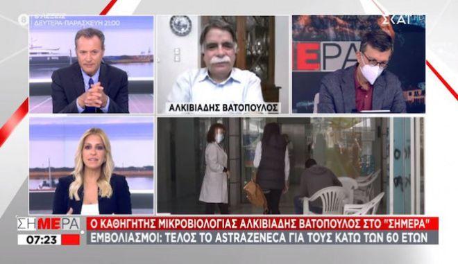 Βατόπουλος για AstraZeneca: Η πιθανότητα να προκληθεί θρόμβωση παραμένει χαμηλή