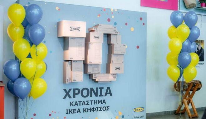 Το κατάστημα IKEA Κηφισός γιόρτασε 10 χρόνια λειτουργίας