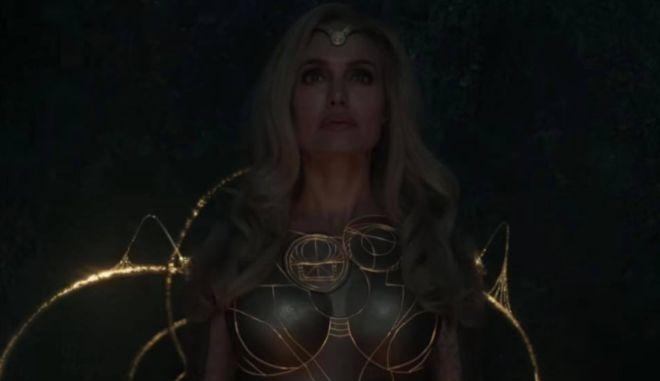 Eternals:Το trailer της νέας ταινίας της Marvel είναι εδώ - Εντυπωσιάζει η Τζολί