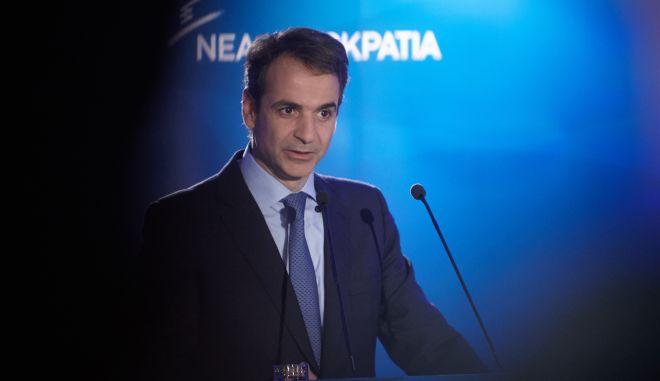 Ομιλία του προέδρου της Νέας Δημοκρατίας Κυριάκου Μητσοτάκη στην Κομοτηνή το Σάββατο 17 Δεκεμβρίου 2016. (EUROKINISSI/ΓΡΑΦΕΙΟ ΤΥΠΟΥ ΝΔ/ΔΗΜΗΤΡΗΣ ΠΑΠΑΜΗΤΣΟΣ)