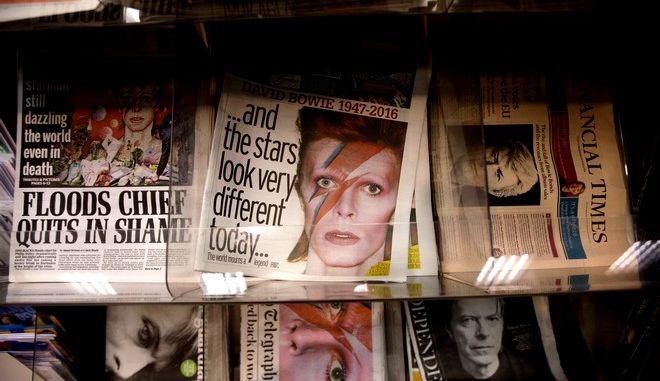 Αφιερώματα στον David Bowie