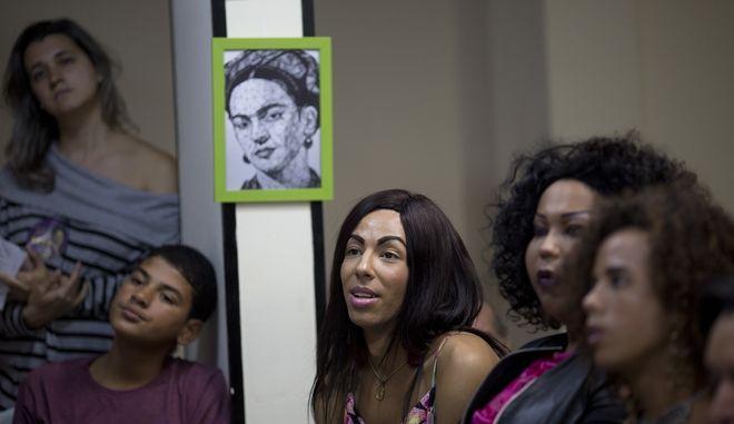 Βραζιλία: Μέλη της ΛΟΑΤΚΙ κοινότητας