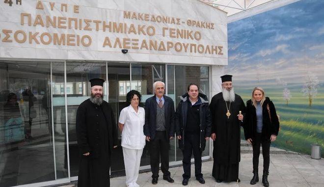 Η Αποστολή στηρίζει 450 νεογέννητα στη Θράκη