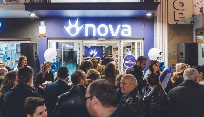 Nova: Νέο κατάστημα τώρα και στο Βόλο!