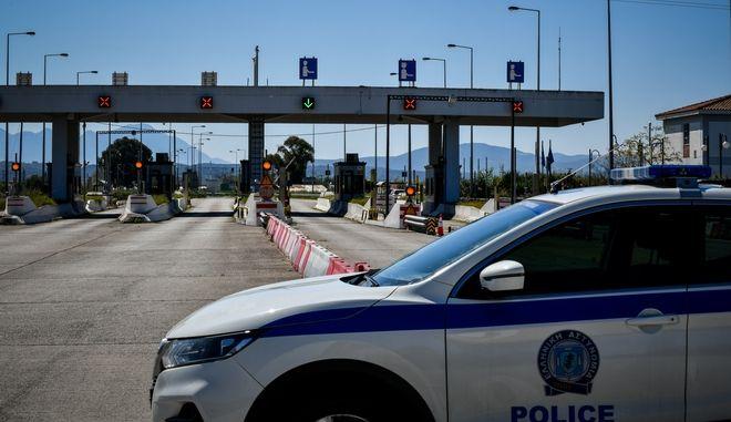 Έλεγχος της αστυνομίας στα διόδια