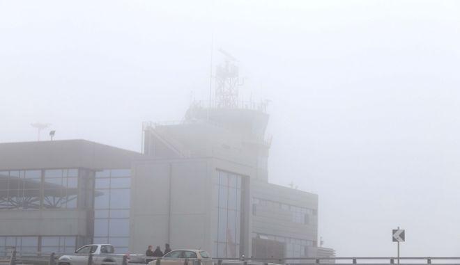 Ομίχλη στο αεροδρόμιο Μακεδονία