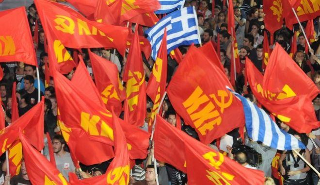 ΚΚΕ: Λαϊκή επαγρύπνηση και καταδίκη των ιμπεριαλιστικών επεμβάσεων