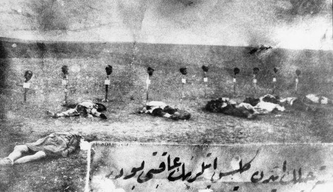 Εικόνα από τις μαζικές εκτελέσεις Αρμενίων.