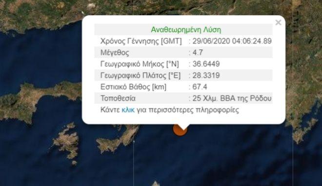 Σεισμός 4,7 Ρίχτερ στη Ρόδο