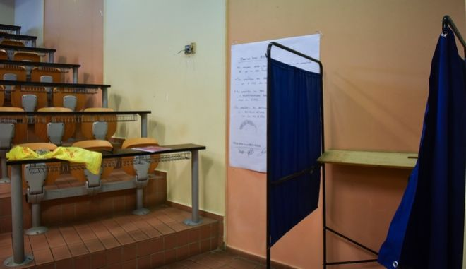 Εκλογική διαδικασία στην Πανεπιστημιούπολη Ζωγράφου για τις φοιτητικές εκλογές