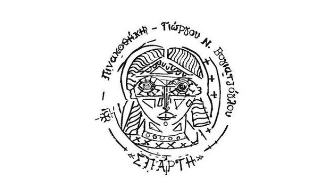 Έκθεση 7 Οκτωβρίου - 25 Ιανουαρίου στην Πινακοθήκη Γ.Ν. Βογιατζόγλου