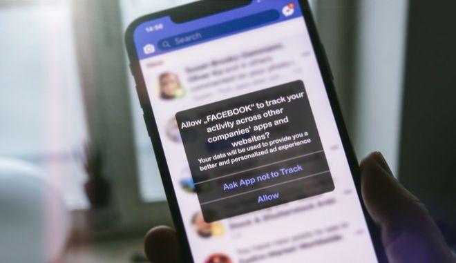 Με το νέο iOS οι χρήστες iPhones θα μπορούν να επιλέγουν αν επιτρέπουν στο Facebook να τους 'παρακολουθεί'.