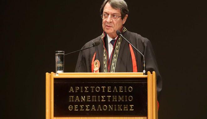 Ο πρόεδρος της Κυπριακής Δημοκρατίας αναγορεύτηκε σε επίτιμο διδάκτορα της Νομικής Σχολής του ΑΠΘ