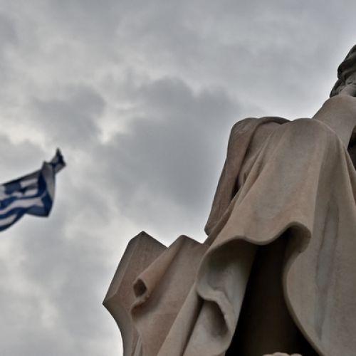 Άγαλμα του φιλόσοφου Σωκράτη