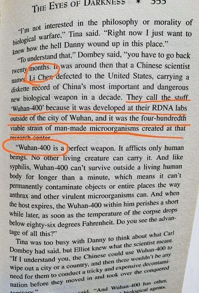 Απόσπασμα από το βιβλίο.