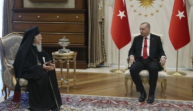 Ο Πρόεδρος της Τουρκίας, Ταγίπ Ερντογάν σε συνάντησή του με τον Οικουμενικό Πατριάρχη Βαρθολομαίο στην Άγκυρα