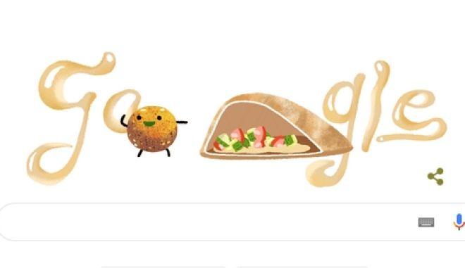 Το σημερινό Google Doodle αφιερωμένο στο φαλάφελ