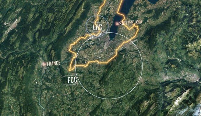 CERN: Ο διάδοχος του μεγάλου επιταχυντή θα έχει μήκος 100 χλμ και θα είναι 10 φορές πιο ισχυρός