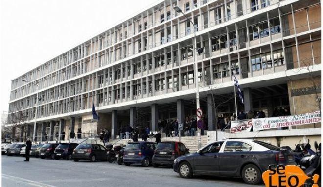 Πλειστηριασμοί: Νέα κινητοποίηση στο Ειρηνοδικείο Θεσσαλονίκης