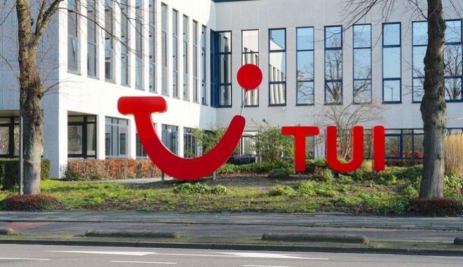 Η TUI Group είναι αγγλογερμανική εταιρεία ταξιδίων και τουρισμού που εδρεύει στο Ανόβερο της Γερμανίας. Είναι η μεγαλύτερη εταιρεία αναψυχής, ταξιδιών και τουρισμού στον κόσμο, ενώ διαθέτει και ταξιδιωτικά γραφεία, ξενοδοχεία, αεροπορικές εταιρείες, κρουαζιερόπλοια και καταστήματα λιανικής πώλησης