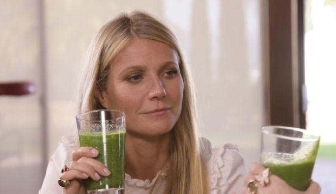 Η Gwyneth Paltrow ανοίγει δεύτερο καφέ στη Νέα Υόρκη