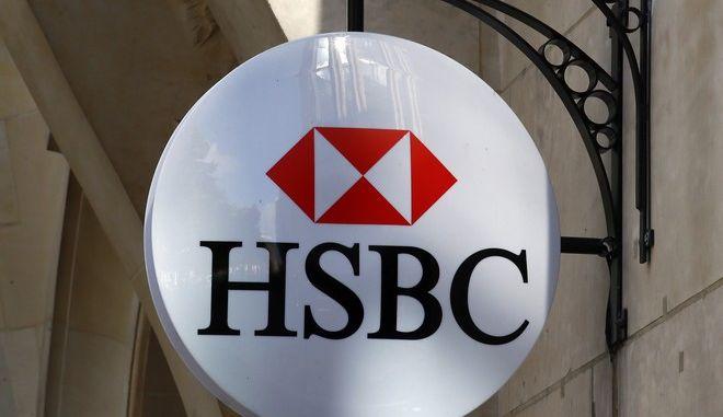 Η HSBC θα καταργήσει επιπλέον 10.000 θέσεις εργασίας
