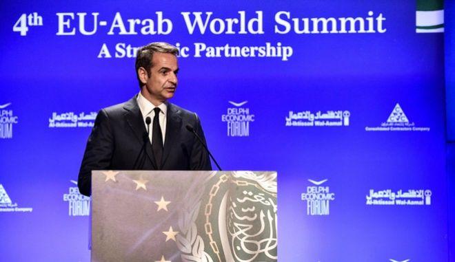 Ο Κυριάκος Μητσοτάκης στην 4η Ευρω-Αραβική Διάσκεψη
