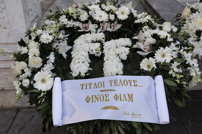 Κηδεία του ηθοποιού Κώστασ Βουτσά στην Αθήνα την Παρασκευή 28 Φεβρουαρίου 2020