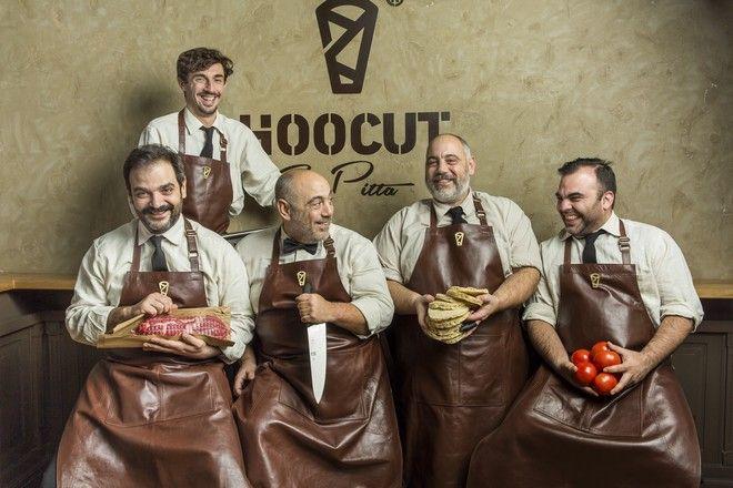 Hoocut: Το σουβλάκι όπως δεν έχετε δοκιμάσει