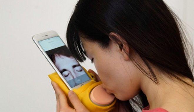 You've Got... Kiss: Το γκάτζετ που στέλνει φιλιά στους αγαπημένους σας