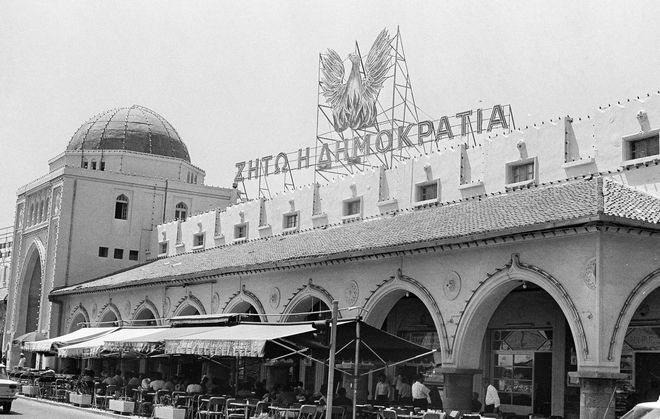 The oldest market place in Rhodes, Greece, situated on the island's most central square, is covered with a banner reading