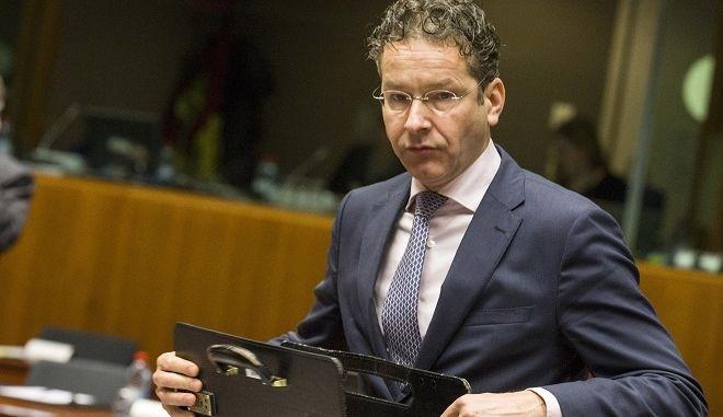 Συνεδρίαση του Ecofin την Τρίτη 8 Δεκεμβρίου στις Βρυξέλλες. (EUROKINISSI/ΕΥΡΩΠΑΪΚΗ ΕΝΩΣΗ)