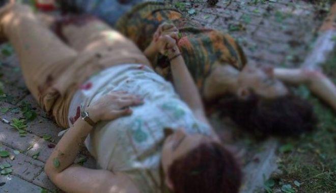 Μακελειό στο Σουρούτς: Η φωτογραφία που συγκλόνισε τον πλανήτη