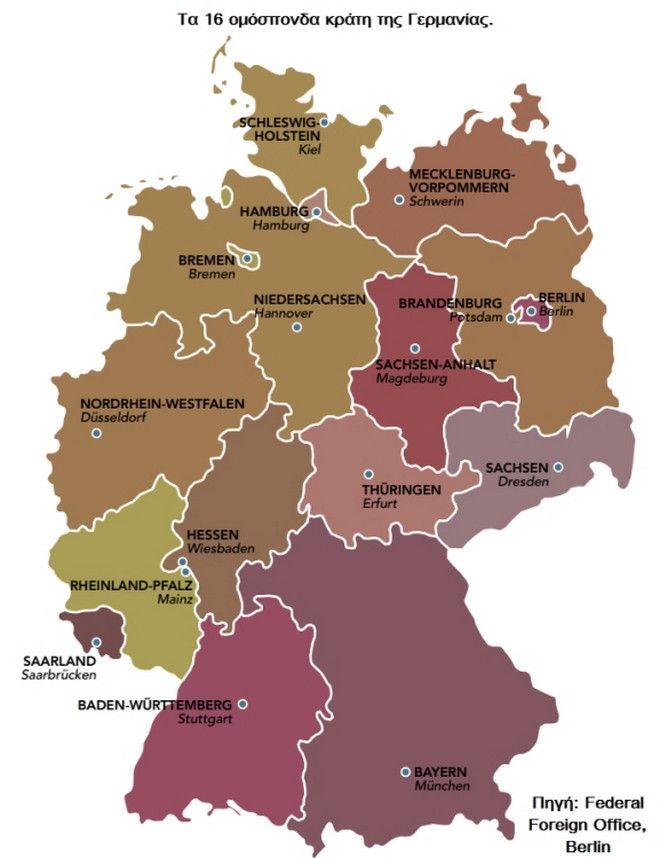 Αμβούργο Γερμανία ραντεβού ιστοσελίδα Αστραπή ραντεβού SA